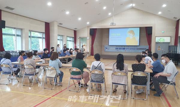 호남대학교, 만화애니메이션학과, '2021청년장애인웹툰아카데미' 참여(사진-호남대)